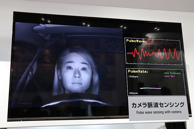 旭化成と旭化成エレクトロニクスの合同ブースで初公開されたカメラ脈波センシング「VitalBit」