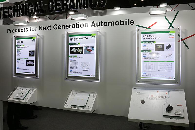 日本特殊陶業ブースで展示された3種類の次世代自動車技術