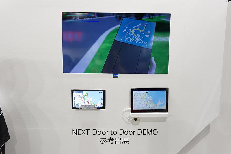 「Door to Door ナビゲーション」が特徴のカーナビ新製品「NXV987D」