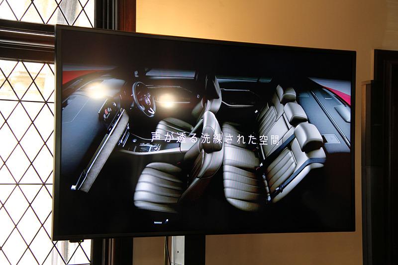 室内での技術コンセプトは「声が透る洗練された空間」