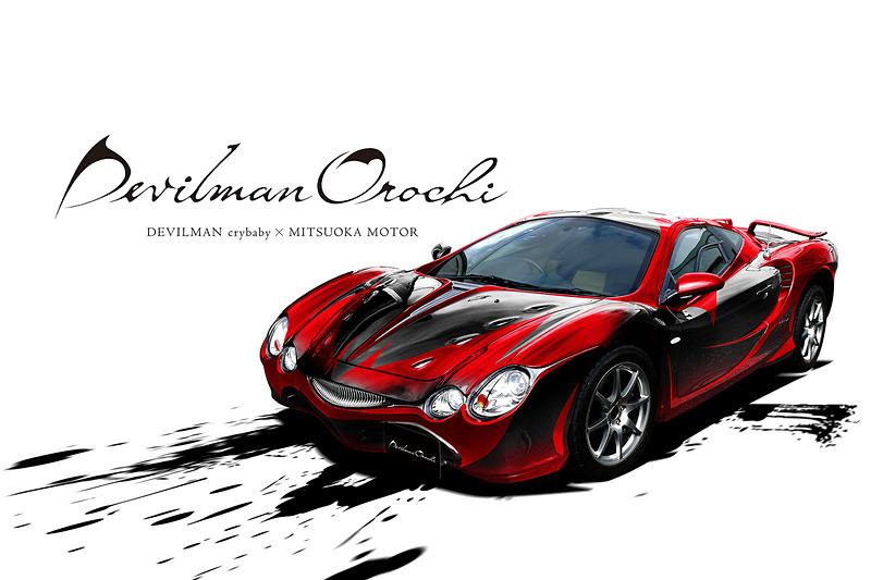 限定車「Devilman Orochi(デビルマン オロチ)」