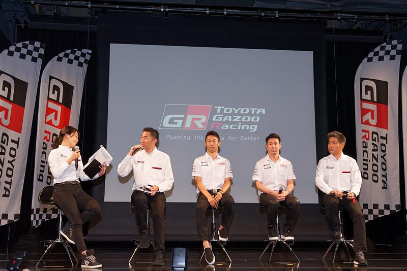 ドライバー2人とTOYOTA GAZOO Racingの責任者2人がトークを繰り広げた