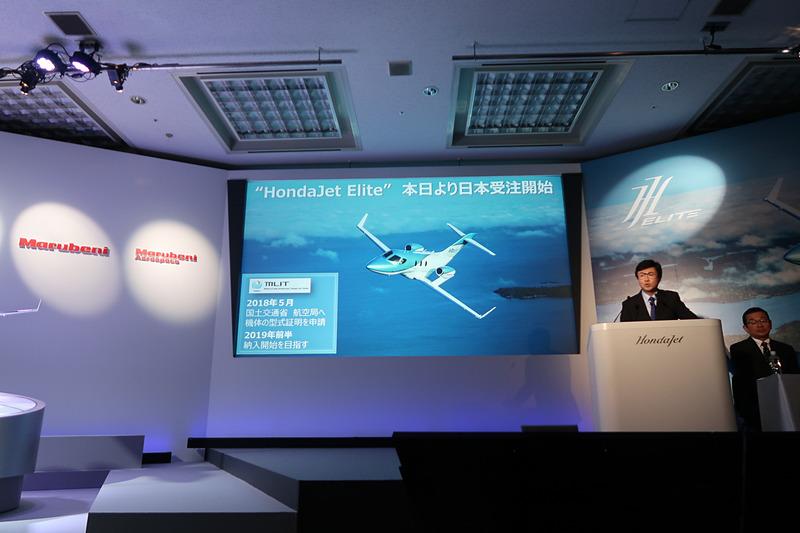 発表したばかりの最新モデルであるHondaJet Eliteについて解説する藤野氏