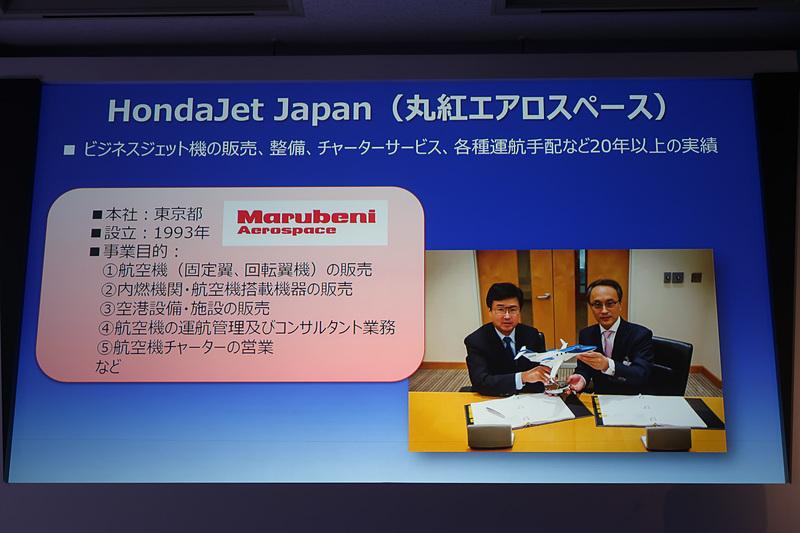 日本では、フリート販売はHACIが直接行ない、一般ユーザーに向けた販売では丸紅エアロスペースが機体を販売し、整備は岡山空港で実施