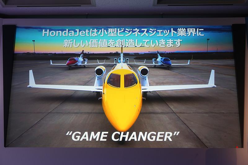 これからもHondaJetで小型ビジネスジェット機の世界に新しい価値を提供してきたいと藤野氏は意気込みを語った