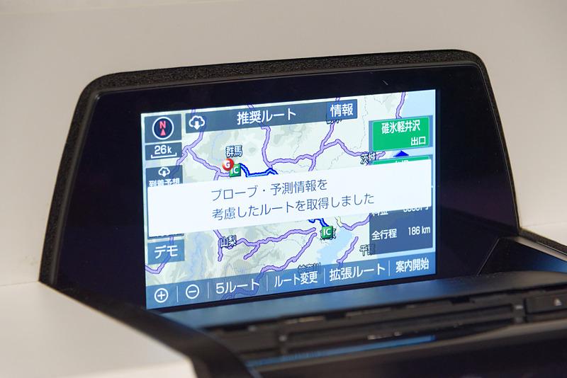 「軽井沢でオススメの温泉に行きたい」と話しかけて検索したところ