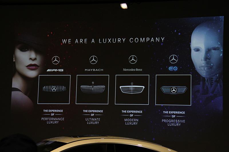 AMG、マイバッハ、メルセデス・ベンツ、EQシリーズを展開しつつ、いずれもメルセデスのモデルであることが分かるフロントデザインを採用