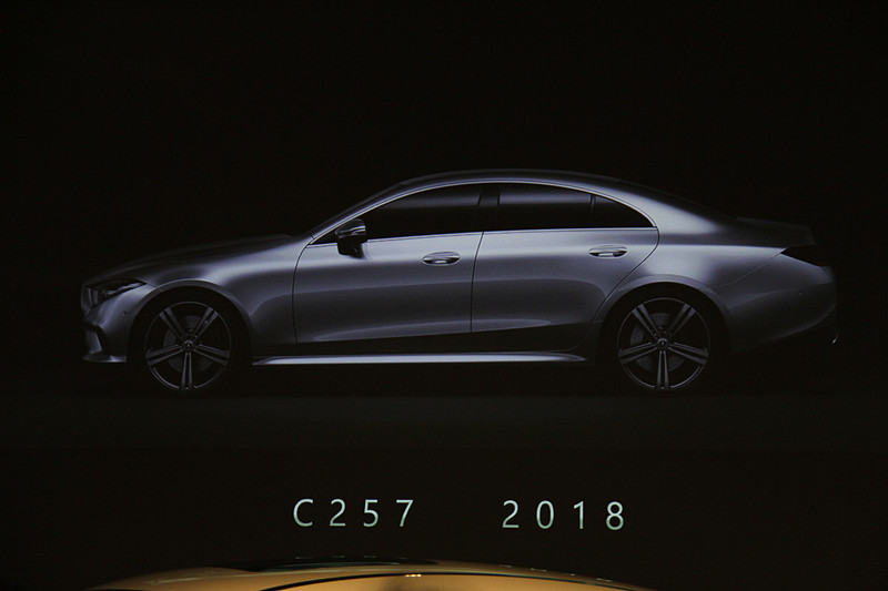 今回発表された3代目CLS(C257)