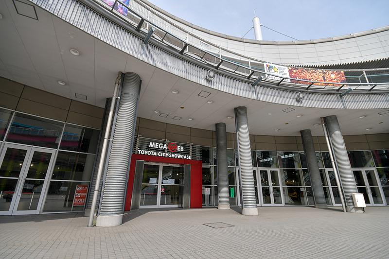 イベント会場となったトヨタのショールーム「メガウェブ」