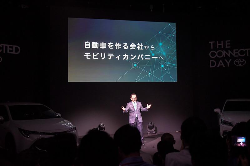 豊田社長は、トヨタを「自動車を作る会社」から「モビリティカンパニー」にすることを決断した