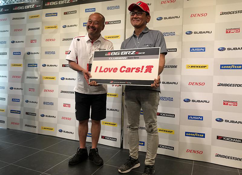 ちなみにBレース優勝者には「アイラブカーズ賞」が贈られる。優勝賞品はなんとタイヤ1セット! ラッキー!