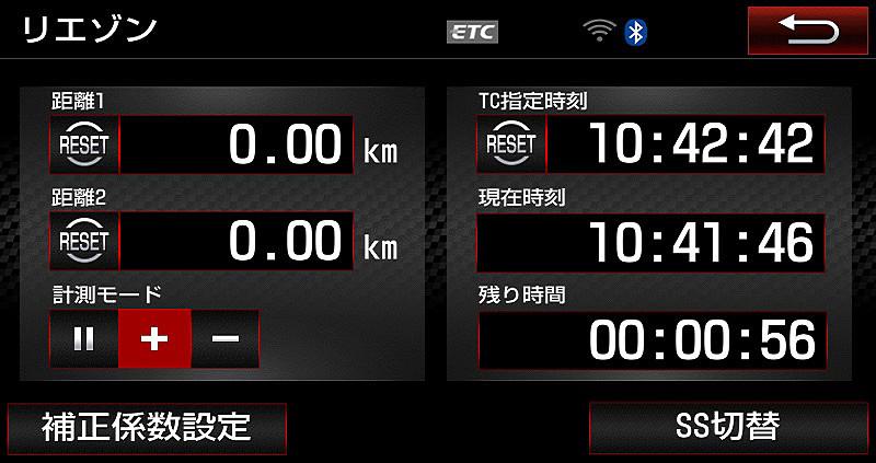 GR T-Connectナビ TOYOTA GAZOO Racing Recorder付