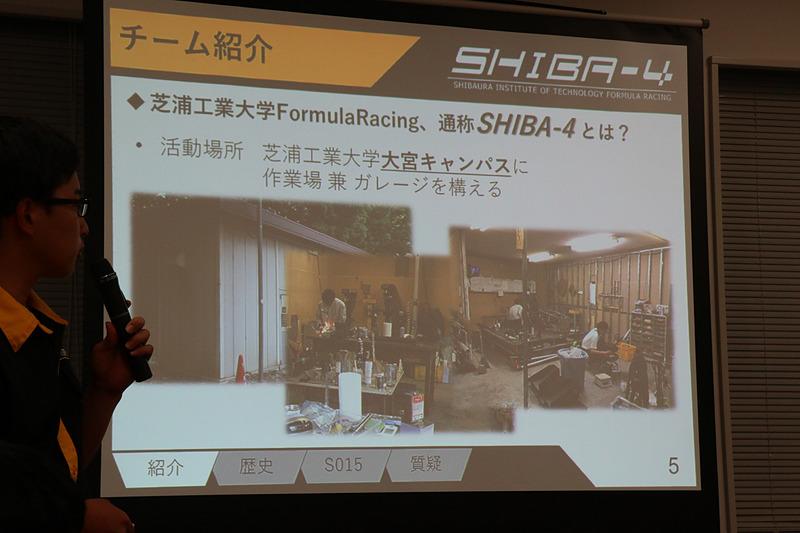 「SHIBA-4」は芝浦工業大学の大宮キャンパスが活動の中心