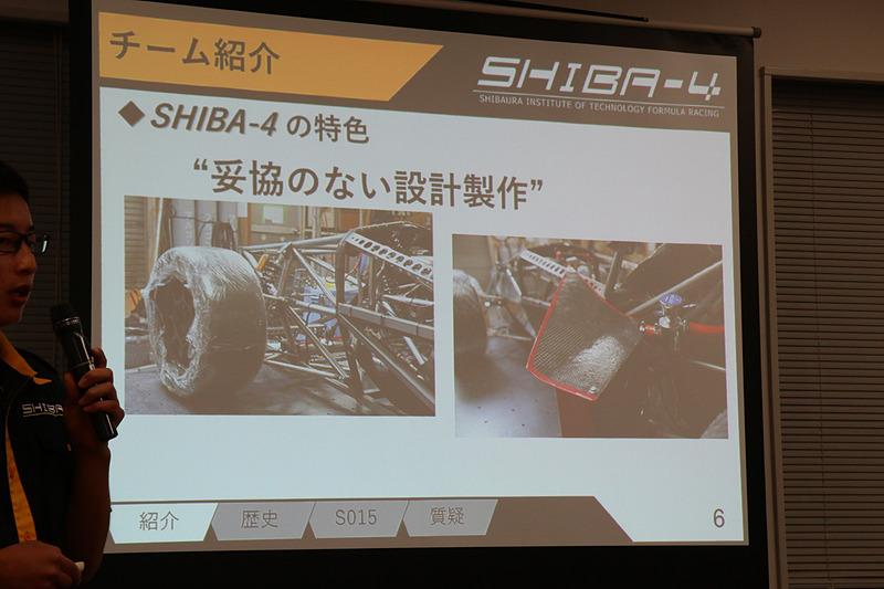 新型マシン「S015」のイメージCG。エアロパーツを形状変更して空力特性を改良し、「ラジエターカバー」も走行風を効率的にラジエターに導くデザインとした