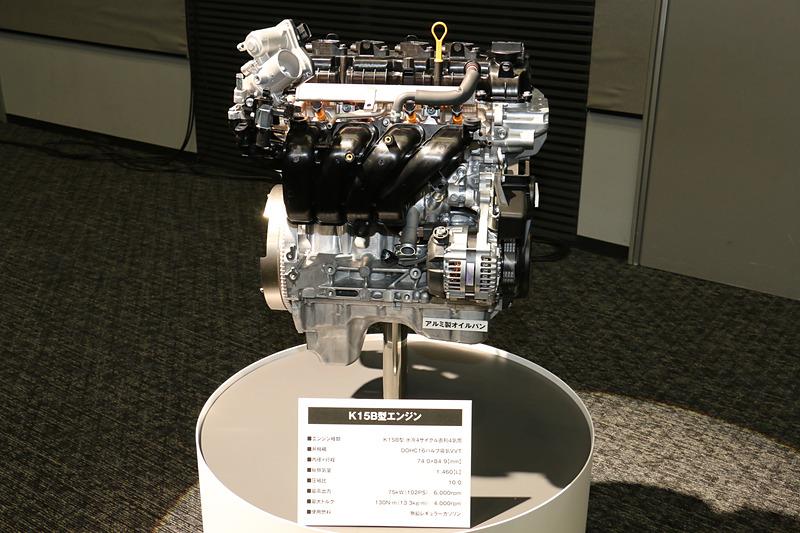 「K15B」型エンジンの単体展示