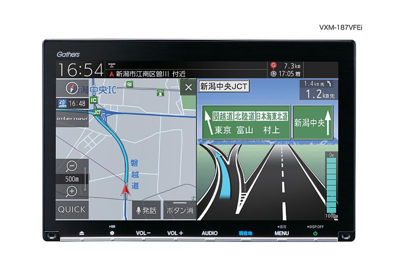 8インチ プレミアム インターナビ「VXM-187VFEi」:20万5200円