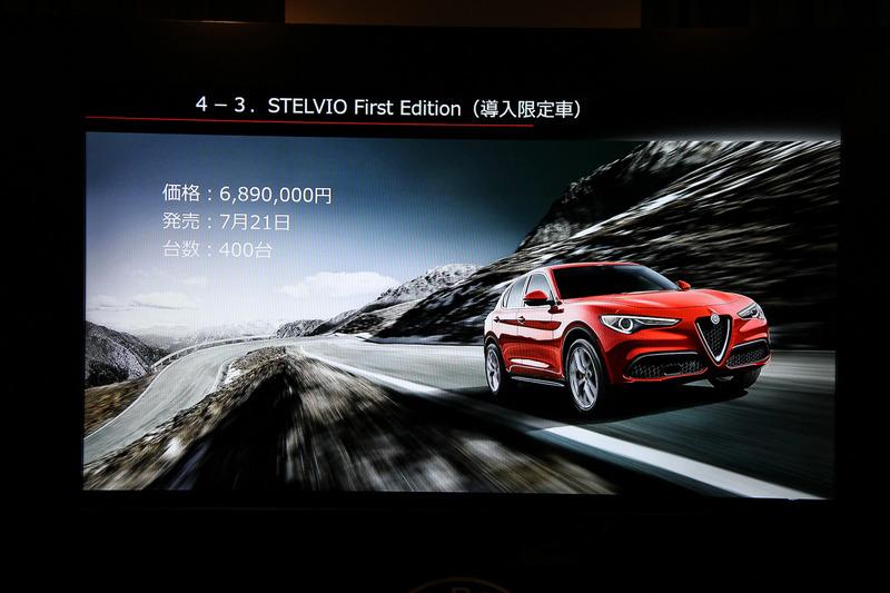 ファースト・エディションの価格は689万円