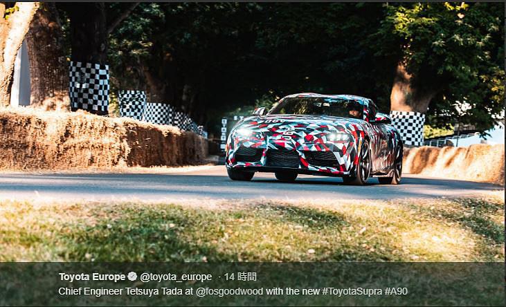 2019年前半に市販予定の新型「スープラ」のプロトタイプが英国グッドウッド・フェスティバル(現地時間:7月12日~15日開催)で走行した