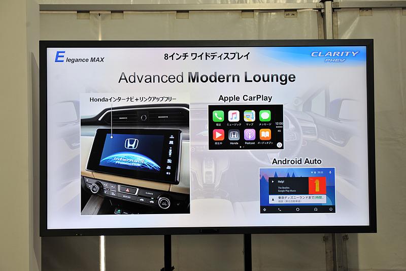 Apple CarPlayやAndroid Autoが利用可能な8インチワイドディスプレイを標準装備
