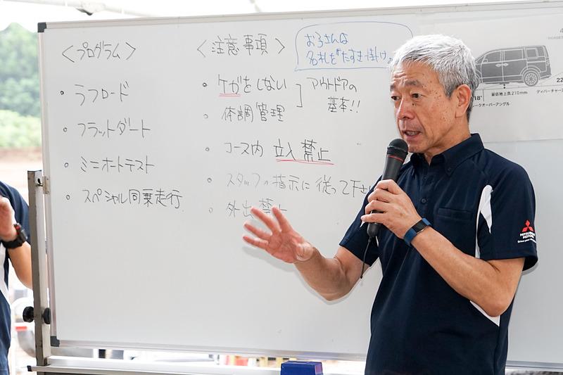 熊沢校長による注意事項やポイントの座学