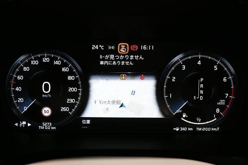 12.3インチのデジタル液晶ドライバー・ディスプレイを全車で採用