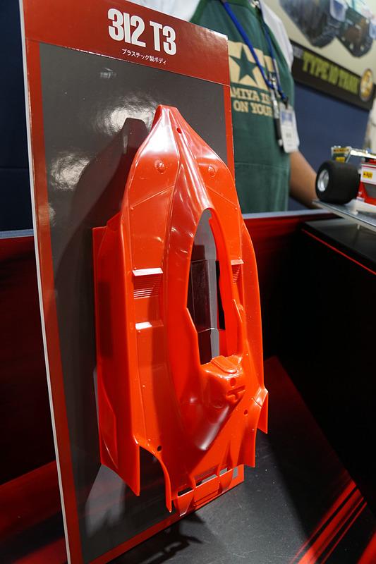 フェラーリ 312T3(F104Wシャーシ)