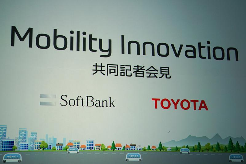新会社ではソフトバンクの「情報革命で人々を幸せに」、トヨタの「全ての人に移動の自由を」という2つのビジョンを融合