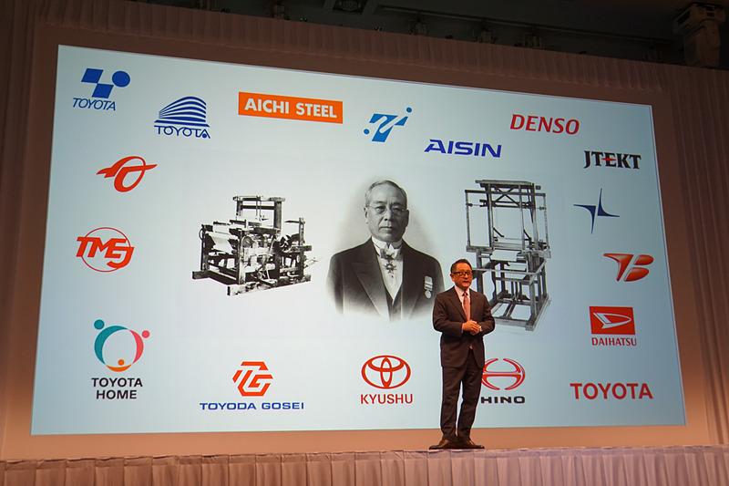 第1の柱は、デンソーやアイシンなど同じルーツを持つグループ企業との連携強化
