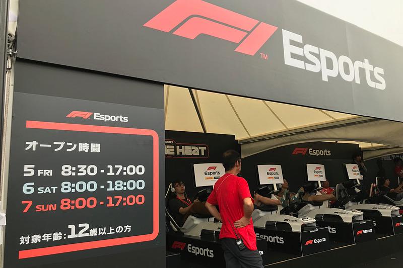 F1シミュレータで腕を競う「F1 Esports」やピットクルーになりきって他のチームとタイヤ交換の早さを競う「Pit Stop Challenge」