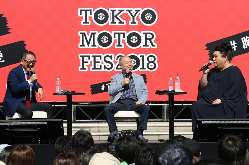 自工会の豊田章男会長と自工会 アンバサダーのマツコ・デラックスさんによるトークショーに、スペシャルゲストとしてソフトバンクグループの孫正義代表が登場
