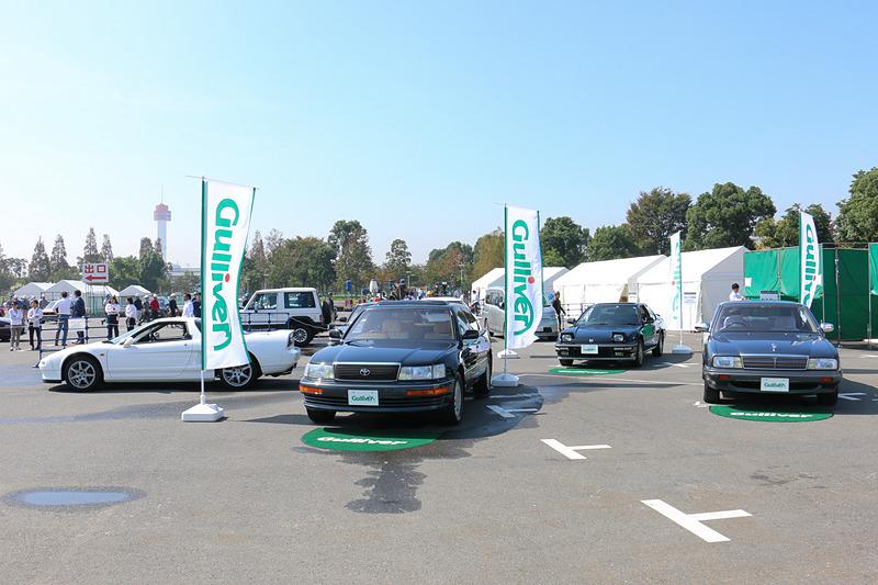 中古車販売 ガリバーの協力による「来て・見て・触って!平成の名車体験」