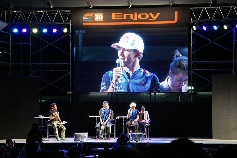 トロロッソ・ホンダのピエール・ガスリー選手、ブレンドン・ハートレー選手らが登場した「F1ドライバートークショー」