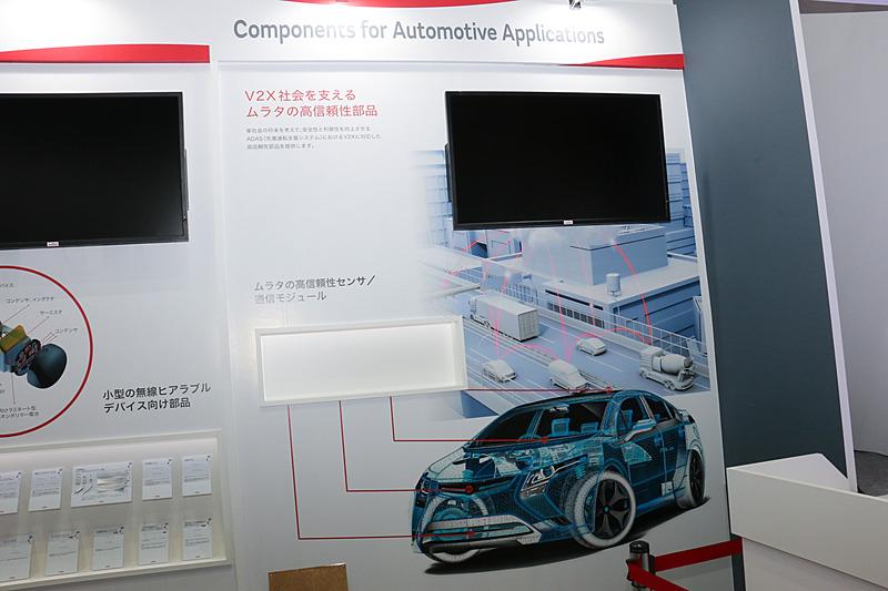 ブース中央にあるステージ左脇の目立つ位置に設定された車載センサー類などの展示スペース。取材を行なったタイミングでは、車車間通信や路車間通信などのV2Xで使用される通信モジュールはブースに届いていなかったが、開幕初日となる10月16日には間に合って展示が行なわれるとのこと
