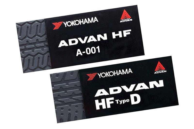 初代製品の「ADVAN HF」や歴史的ヒットを生んだ「ADVAN HF Type D」など、2月からコミュニケーションアプリ「LINE」の「ADVAN club」アカウントで行なわれた人気投票の結果を参考に、ADVANラインアップから10種類のタイヤが選ばれた