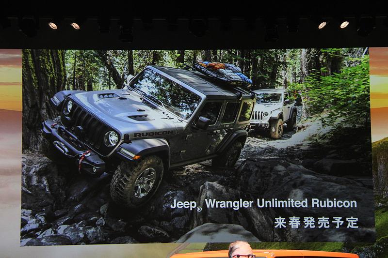 「ラングラー Unlimited Rubicon」は来春発売