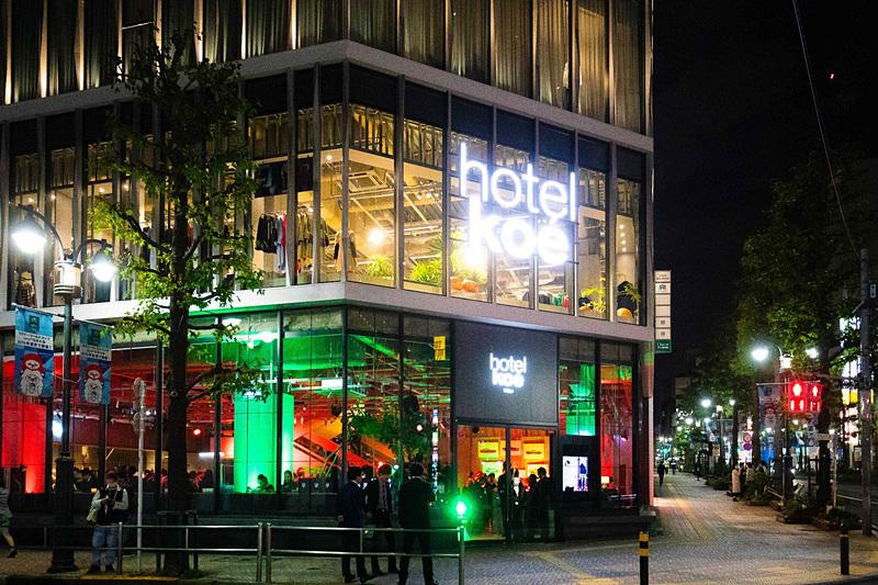 「Lamborghini Night」は東京 渋谷のhotel koe tokyoで開催
