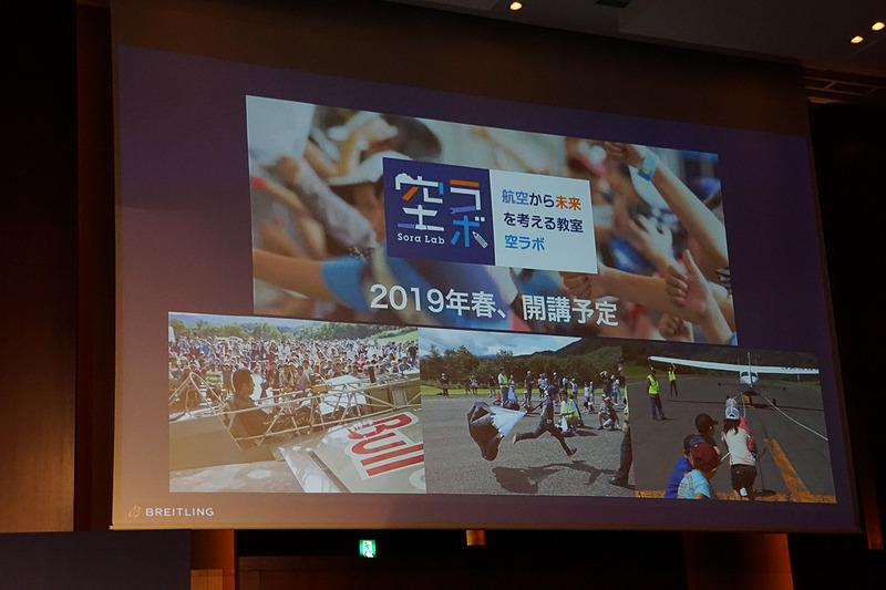 佐藤選手が取り組む、東日本大震災で被災した人たちの長期的な支援を目指した「With you Japan プロジェクト」やカートの楽しさを子供たちに伝える「TAKUMA KIDS KART CHALLENGE」を紹介するスライド