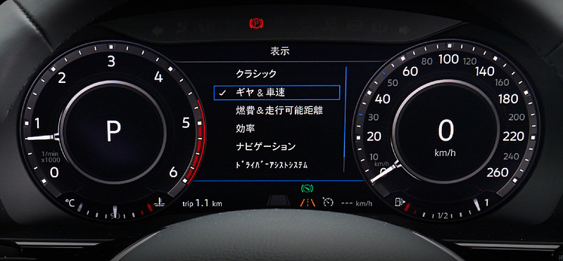 """TDI 4MOTION Advanceはデジタルメータークラスターの""""Active Info Display""""を標準装備"""