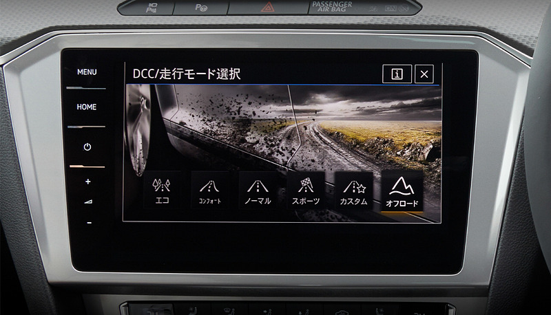 """ドライビングプロファイル機能で「オフロードモード」を選択すると、""""Discover Pro""""に専用画面が表示される"""
