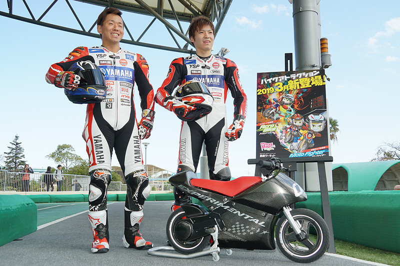 モトファイターの開発車両とYAMAHA FACTORY RACING TEAMの中須賀克行選手(左)、野左根航汰選手(右)