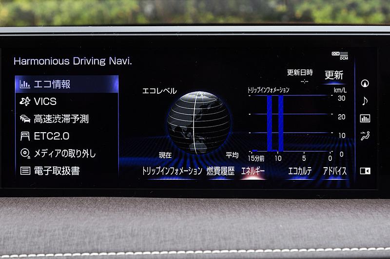 """インパネ中央には10.3インチのワイドディスプレイを配置。ナビゲーションやエアコンなどの操作が可能。""""version L""""と""""F SPORT""""のオーディオはマークレビンソンのプレミアムサウンドシステム"""