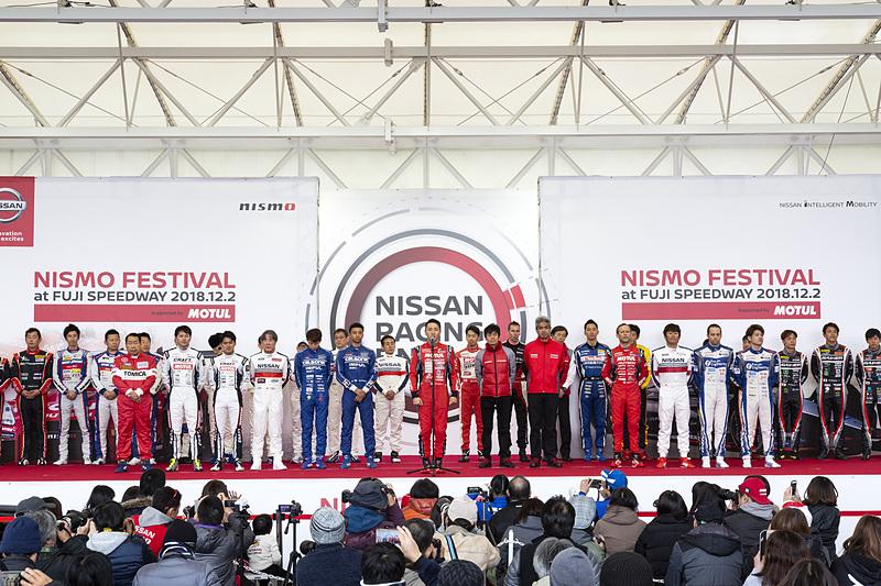 21回目となるニスモフェスティバルが富士スピードウェイで開催。オープニングセレモニーには日産系ドライバーおよび監督が集合