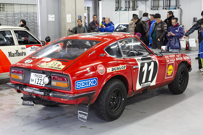DATSUN 240Z(1971)