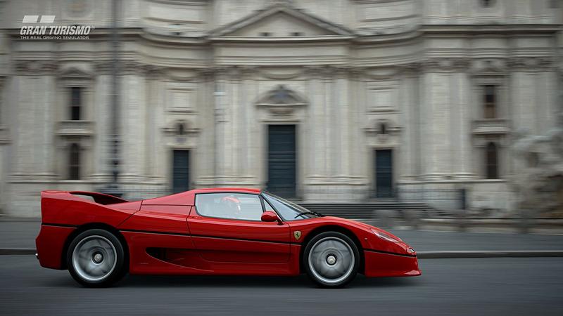 フェラーリF50 '95
