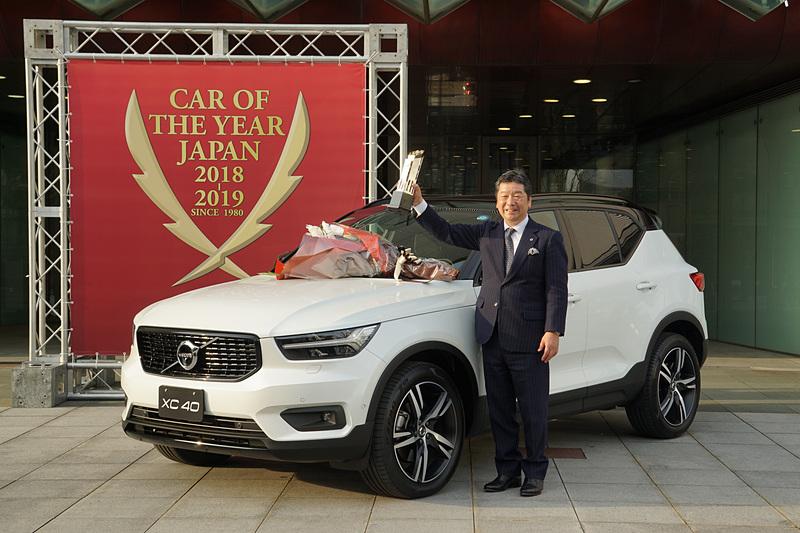 2018-2019 日本カー・オブ・ザ・イヤーを受賞した「XC40」とボルボ・カー・ジャパン株式会社 代表取締役社長 木村隆之氏