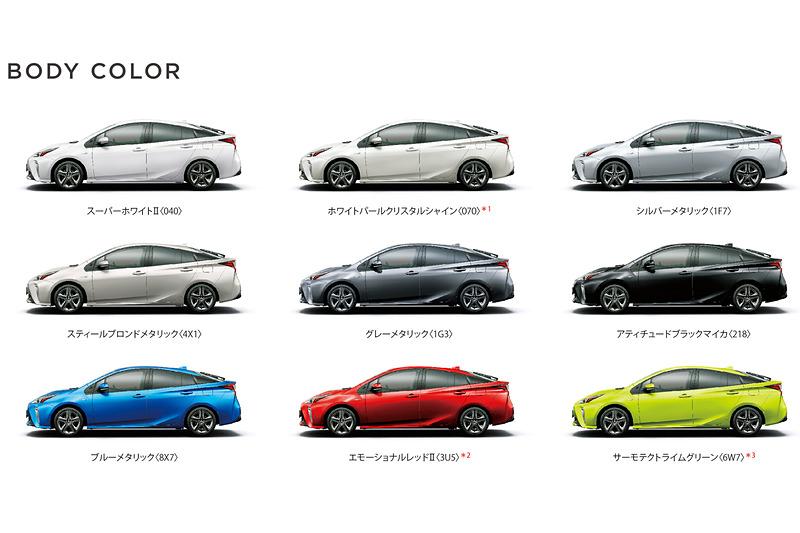 新色の「ブルーメタリック」「エモーショナルレッドII」を採用する全9色を用意