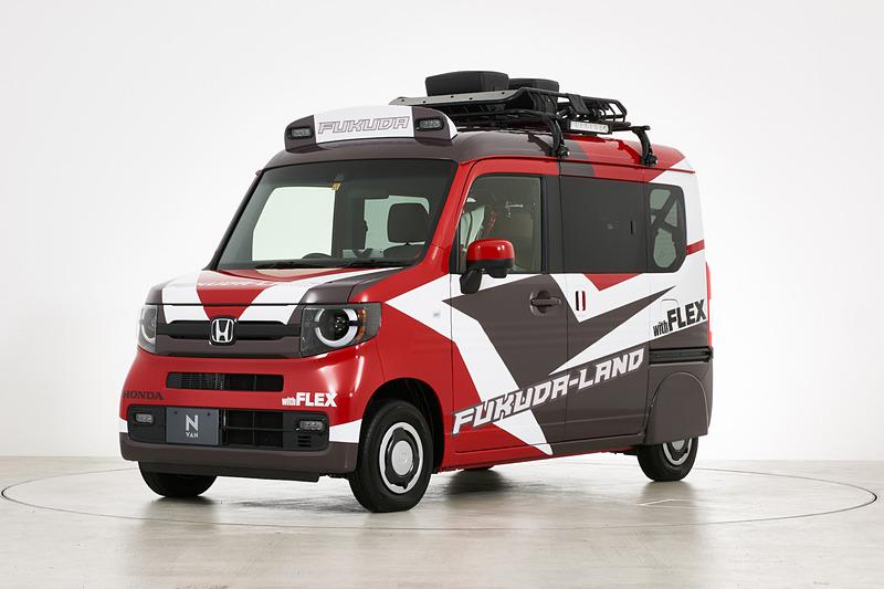 N-VAN チュートリアル福田カスタム仕様車 with FLEX(#NVAN_Dream外伝企画)