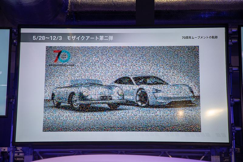 ポルシェオーナーやポルシェファンからもらった画像を使って製作したモザイクアート2点もスライドで紹介された
