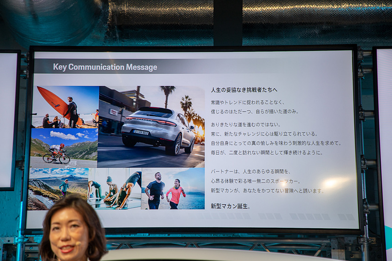 山崎氏のプレゼンテーションで使用されたスライド