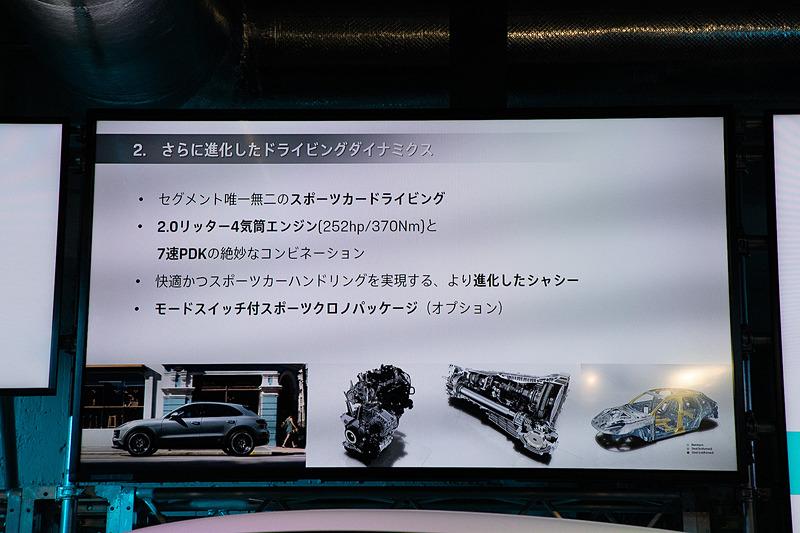エンジンやトランスミッションについての資料
